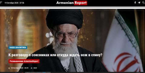Ermənilər İranı Allaha tapşırdılar: